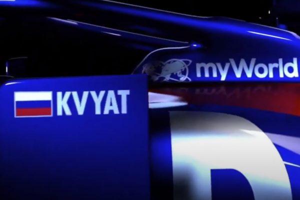 MYWORLD F1